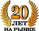 Кубки Медали Призы Награды - Минск
