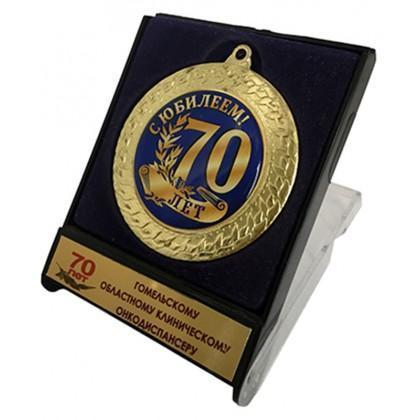 Медаль в футляре D-75