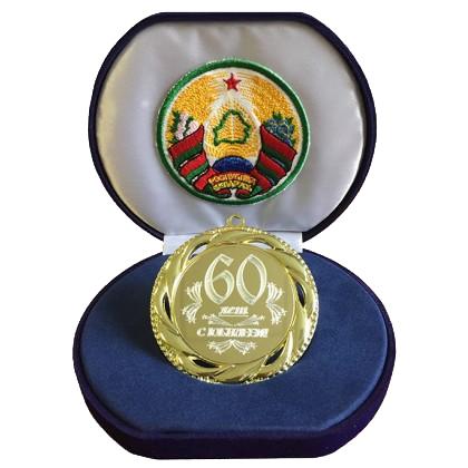 Медаль в футляре МФ 140-93