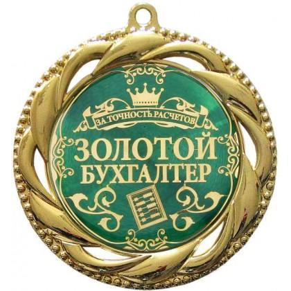Медаль сотруднику