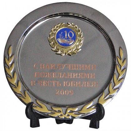 Тарелка D312